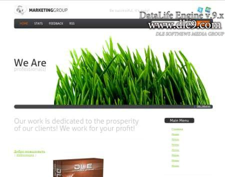 ������� �� DLE Marketing Group