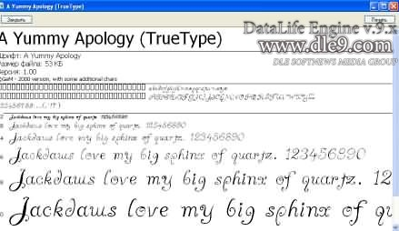 Шрифты для красивого написания текста
