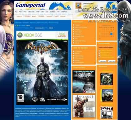 ������� ������ GamePortal ��� DLE