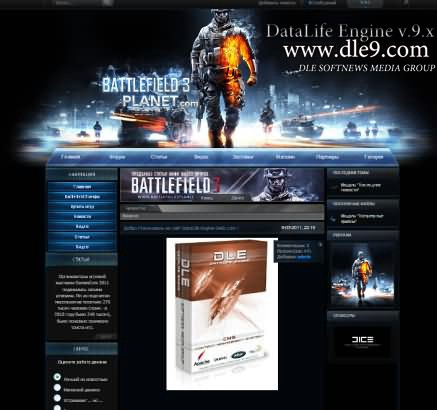 Battlefield3 DLE шаблон игры Battlefield BF3 Counter Strike