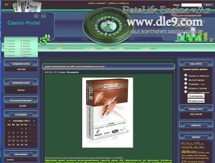 Скрипт онлайн казино с админкой обновлено 2013 usklad ru онлайн игровые автоматы