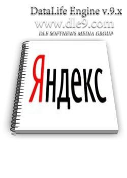 Яндекс Новые правила обработки Allow файла robots.txt