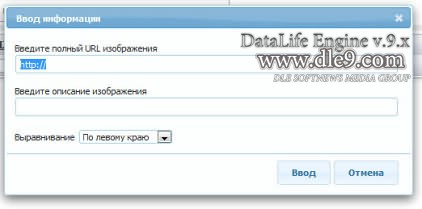 Скачать DataLife Engine v.9.5 Лицензия DLE 9.5 KEY