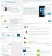 Шаблоны на DLE Windows Phone 7 v2