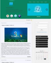 Windows 8 DLE шаблоны Windows ПО