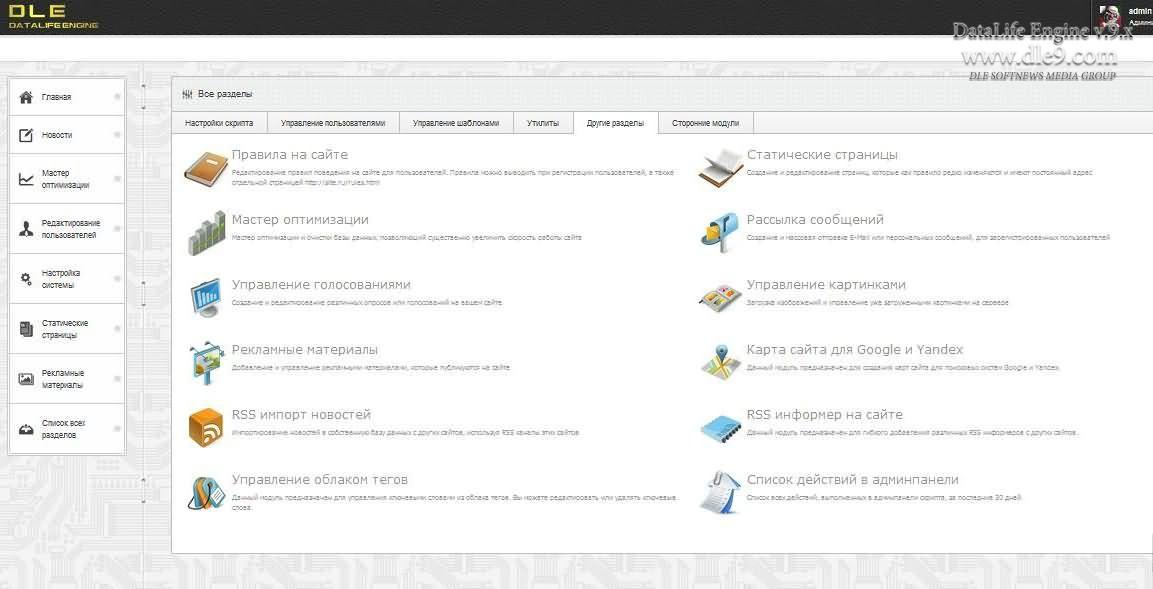 Иконка сайта dle, бесплатные фото, обои ...: pictures11.ru/ikonka-sajta-dle.html