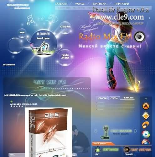 http://www.dle9.com/uploads/posts/2012-09/1348488629_radioonline-dle-9.7-9.6-9.5-shablon-.jpg.jpg