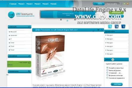 Uni-Template 9.7-9.6 DLE