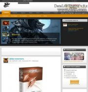World of warcraft DLE шаблон игры World of Warcraft