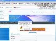 WebMoney Donate Sidebar ������������� ��� �����
