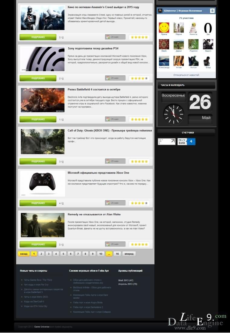 Шаблон для dle игровые автоматы игровые автоматы онлайн бесплатно вулкан без регистрации 777