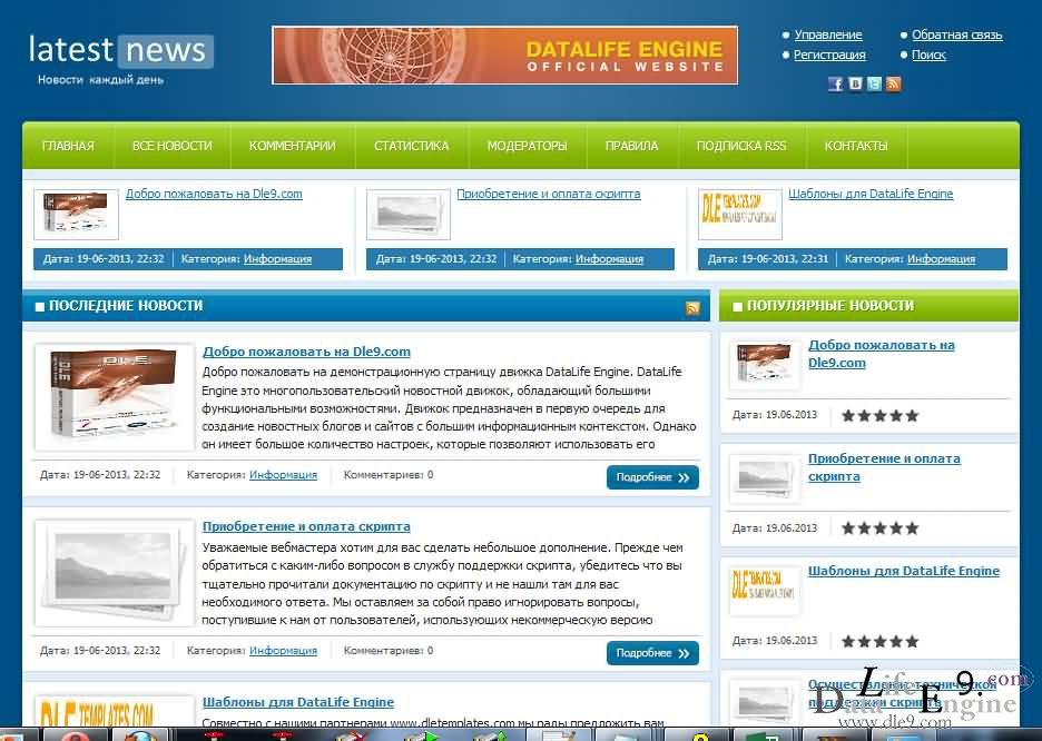 шаблоны информационных сайтов: