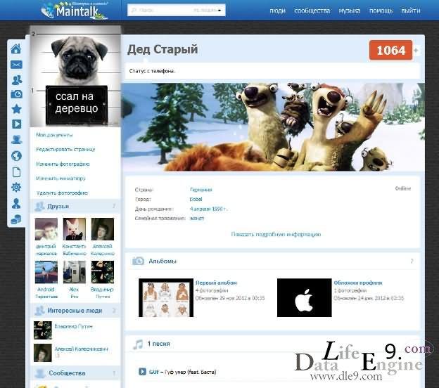 Социальные плагины для сайта Wordpress| Facebook