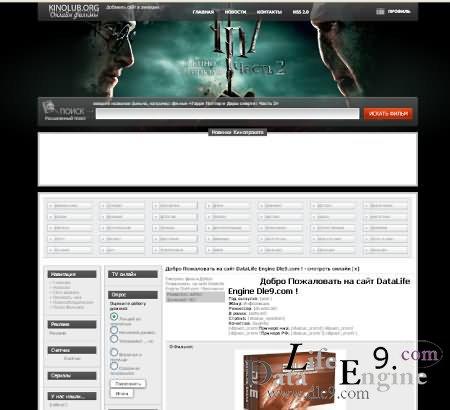 Powered by dle forum v2 1 игровые автоматы играть бесплатно игровыеавтоматы aztek gold