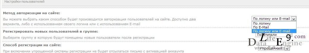 эл адрес: