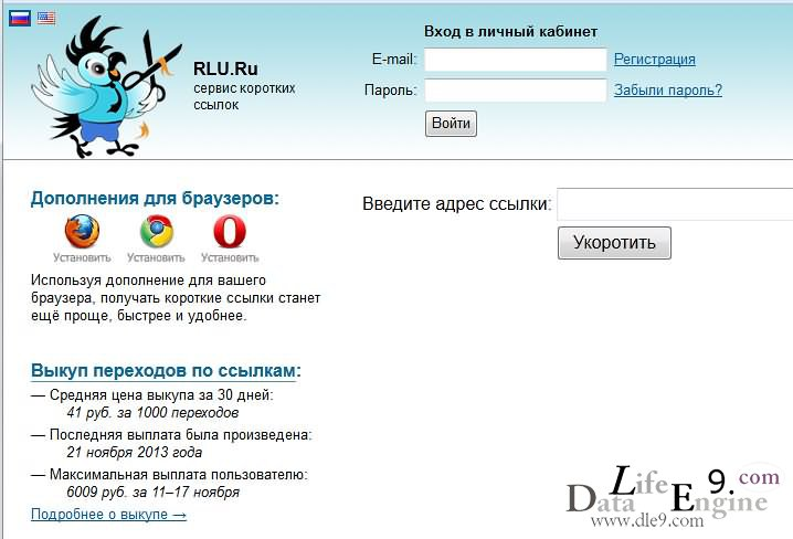 http://lerablog.org/wp-content/uploads/2013/06/forex-market.jpg