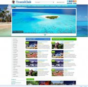 TravelClub 10.1 DLE ������
