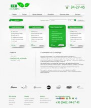 ������ Eco-hosting ��� DLE 10.1