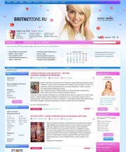 ������� Britney Zone ��� DLE 10.1