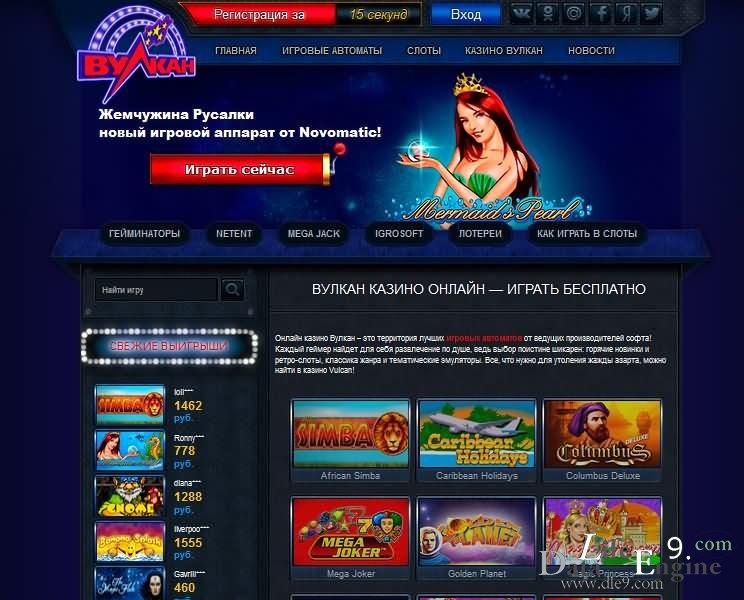 shabloni-dlya-kazino-vulkan