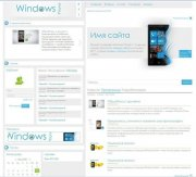 Windows Phone 7 v2 для DLE