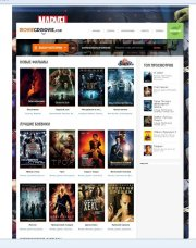 Movie Groovie для DLE 10.5