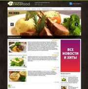 CocoFood для DLE 10.5
