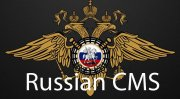 Russian CMS 0.4