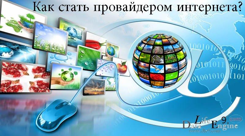 Маркетинговые исследования на заказ, обзоры рынка, Бизнес ...