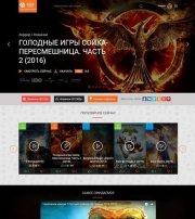 IMAX-CINEMA DLE 11.1