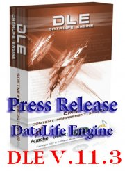 DLE 11.3 DataLife Engine v.11.3 Press Release