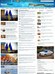 NewsFeed DLE 11.3