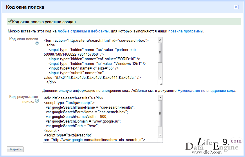Яндекс директ dle баннерная реклама на сайтах