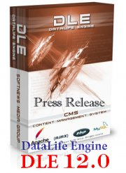 CMS DataLife Engine v.12.0 Press Release