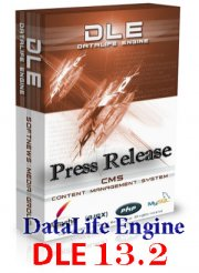 DataLife Engine v.13.2 Press Release