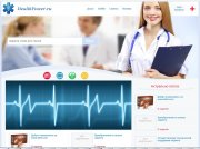 Сайт медицины шаблон Health Power для DLE 13.3